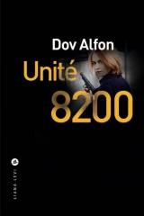 Dov-ALFON-Unite-8200.jpg