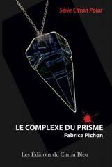 complexe_du_prisme.jpg