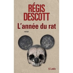 annee_du_rat.jpg