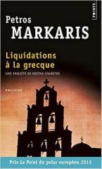 liquidations_a_la_grecque.jpg
