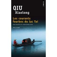 les_courants_fourbes_du_lac_tai.jpg